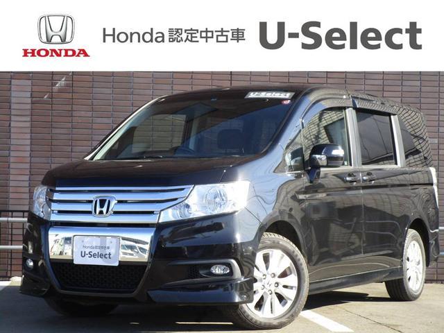 Z 4WD 【U-Select認定車】(1枚目)