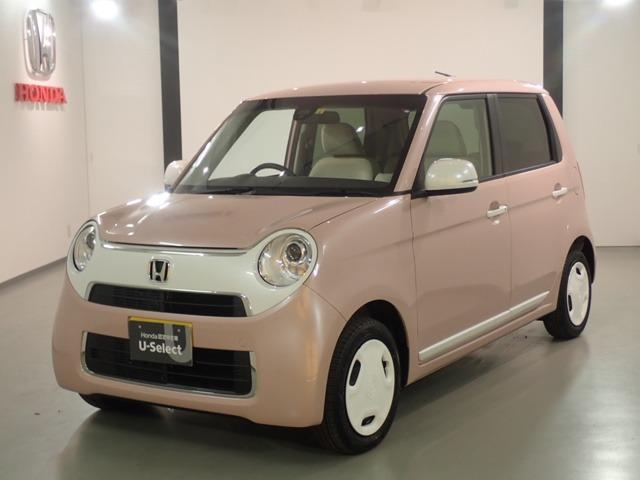 ホンダ スタンダード・Lホワイトクラッシースタイル 新車保証 禁煙車