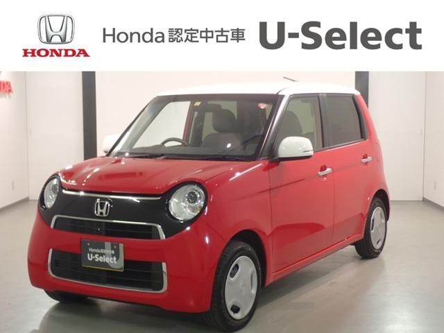 ホンダ スタンダード・L 当社試乗車 新車保証継承 HID ETC