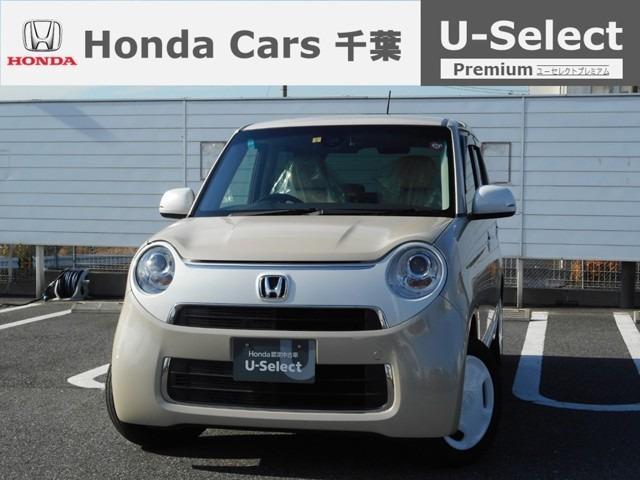 ホンダ スタンダード・Lホワイトクラッシースタイル 試乗車 デモカー