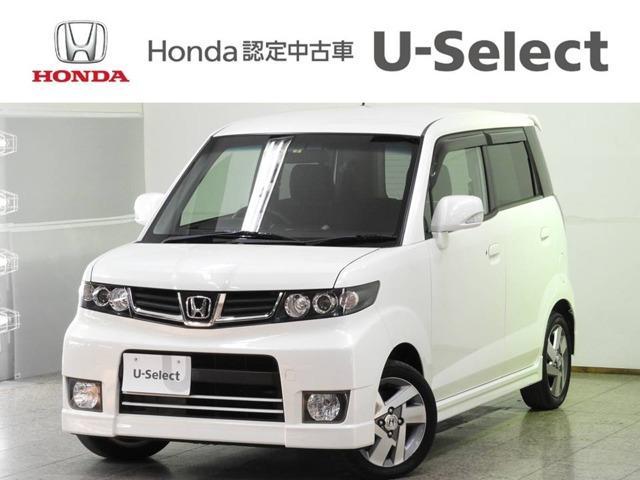 「ホンダ」「ゼストスパーク」「コンパクトカー」「広島県」の中古車