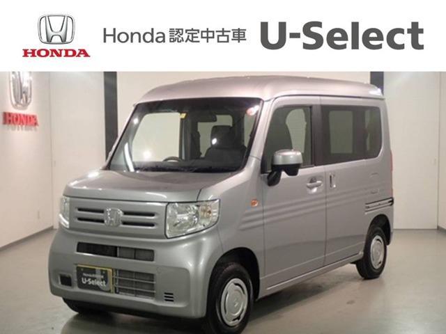 ホンダ Lセンシング 4WD Bluetooth対応ナビ 試乗車