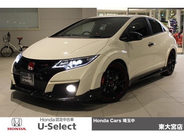 ホンダ タイプR 限定750台 純正ナビ ETC クルコン