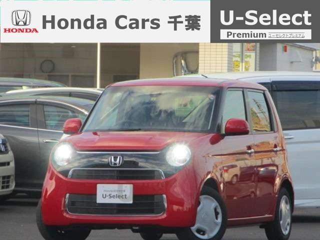 ホンダ スタンダード・L 2年保証付 試乗車 デモカー ドラレコ