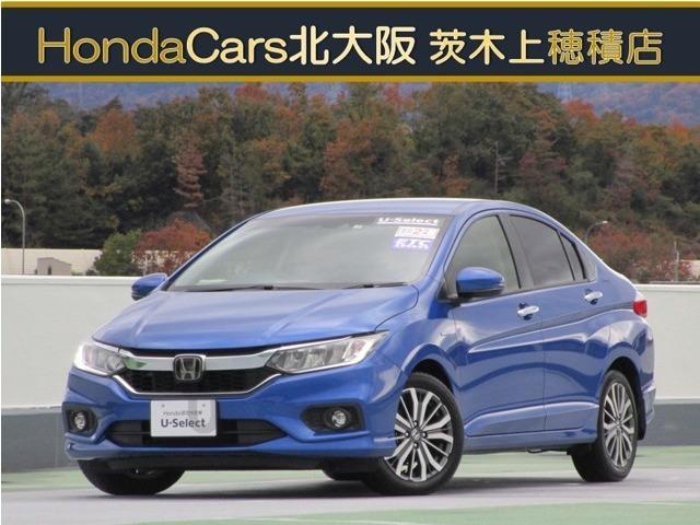 ホンダ ハイブリッドEX・ホンダセンシング 元試乗車・ホンダセンシン