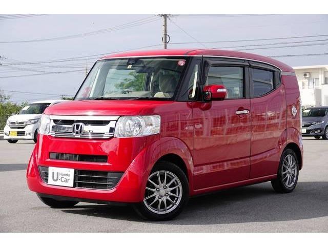 沖縄県の中古車ならN-BOXスラッシュ G・Aパッケージ 衝突軽減ブレーキ付き