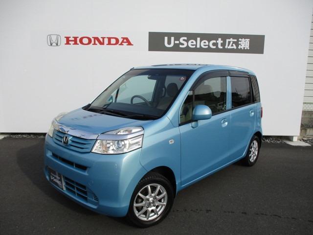 ホンダ G特別仕様車 HIDスマートスペシャル ディスプレイオーディ