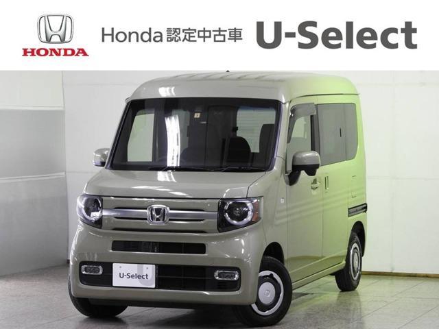 「ホンダ」「N-VAN+スタイル」「軽自動車」「広島県」の中古車