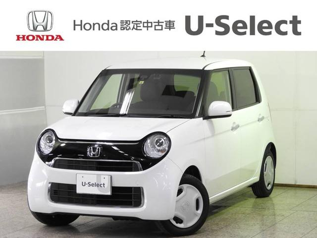 「ホンダ」「N-ONE」「コンパクトカー」「広島県」の中古車