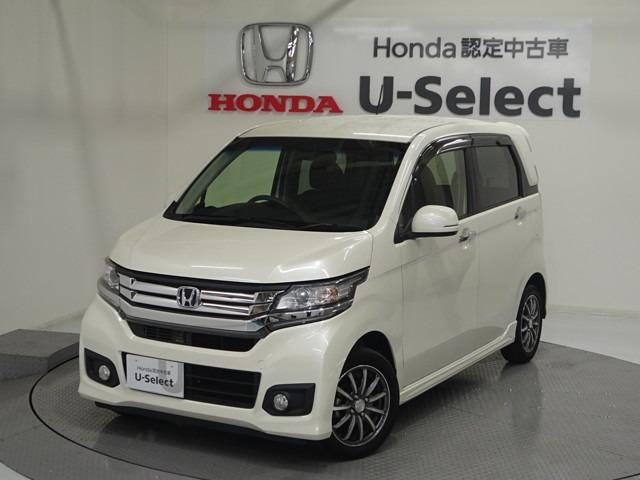 「ホンダ」「N-WGNカスタム」「コンパクトカー」「愛媛県」の中古車