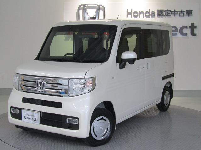 「ホンダ」「N-VAN+スタイル」「軽自動車」「愛媛県」の中古車