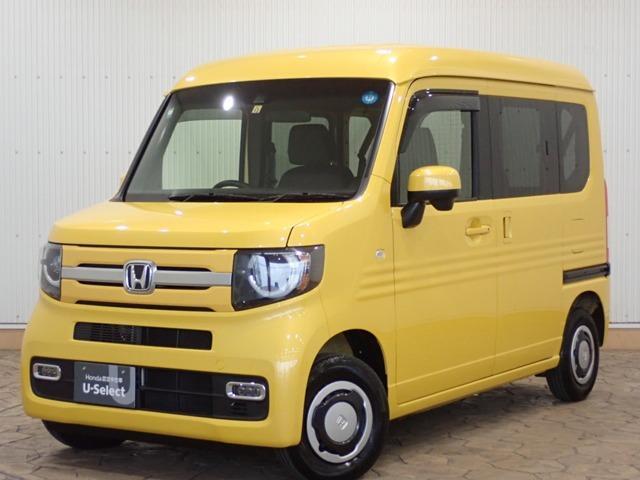 「ホンダ」「N-VAN+スタイル」「軽自動車」「埼玉県」の中古車
