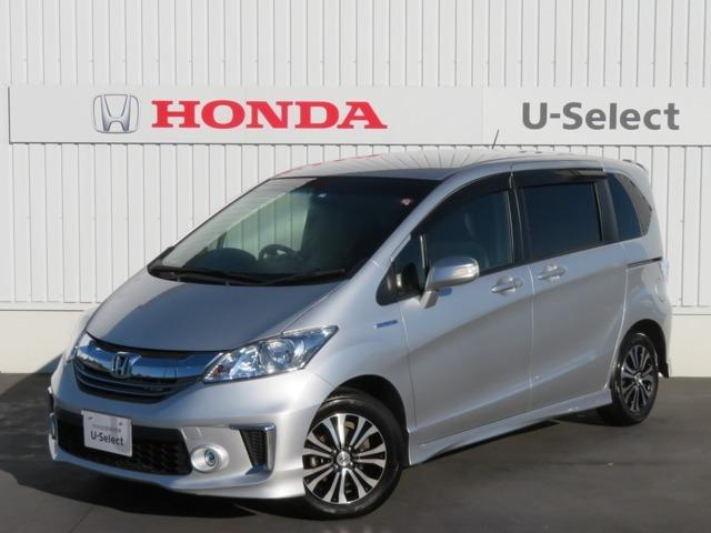 HONDA FREED HYBRID