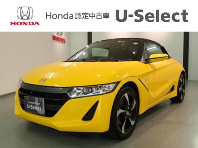 Photo of HONDA S660 ALPHA / used HONDA