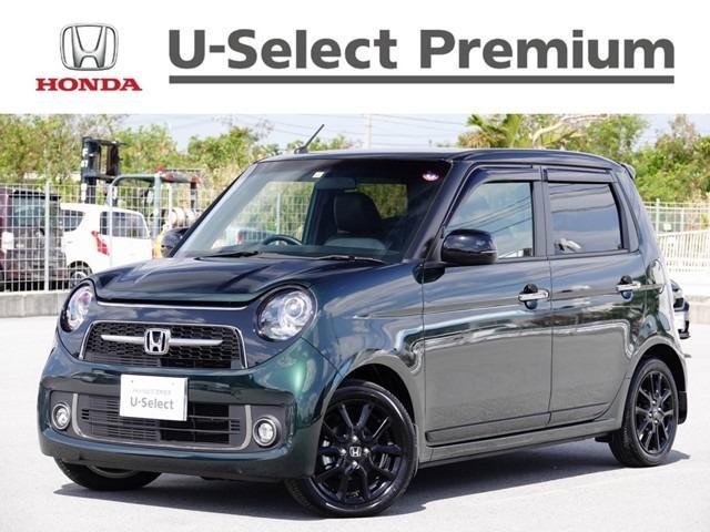 沖縄の中古車 ホンダ N-ONE 車両価格 161.8万円 リ済別 2019(令和1)年 0.7万km ブリティッシュグリーンパール