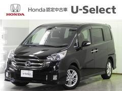 Honda Cars 広島 五日市コイン通り店 人気の軽・Nフェア開催中!! ステップワゴン スパーダS HDDナビ スマートスタイルED HDDナビ R