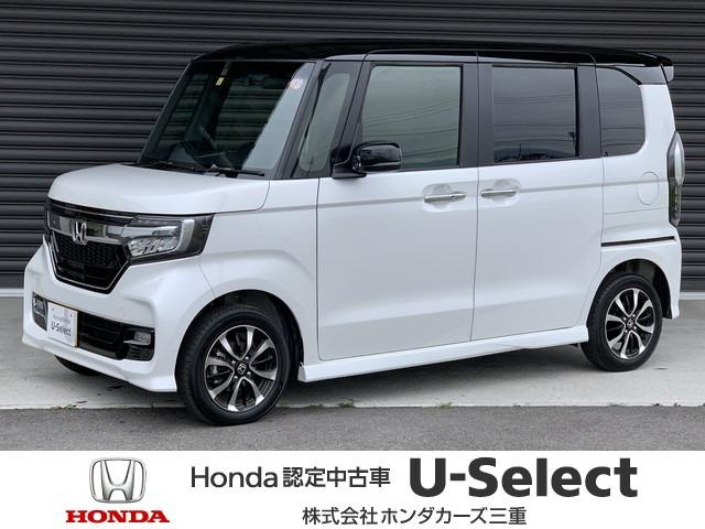 ホンダ G・Lホンダセンシング 当社デモカー 4WD 8インチナビ シートヒーター