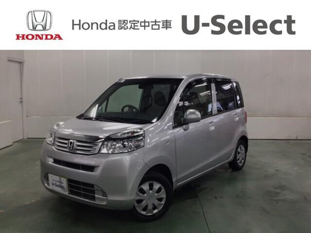 ホンダ G特別仕様車 HIDスマートスペシャル スマートキー CD