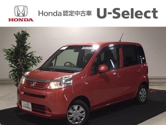 ホンダ G特別仕様車 HIDスマートスペシャル 純正ナビ Bカメラ