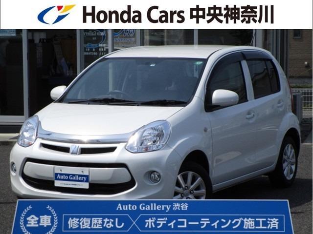 トヨタ 1.0X Lパッケージ・キリリ 純正ワンセグナビ