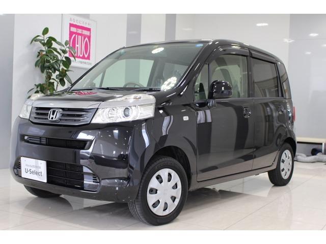ホンダ GU-Select認定車一年保証付き