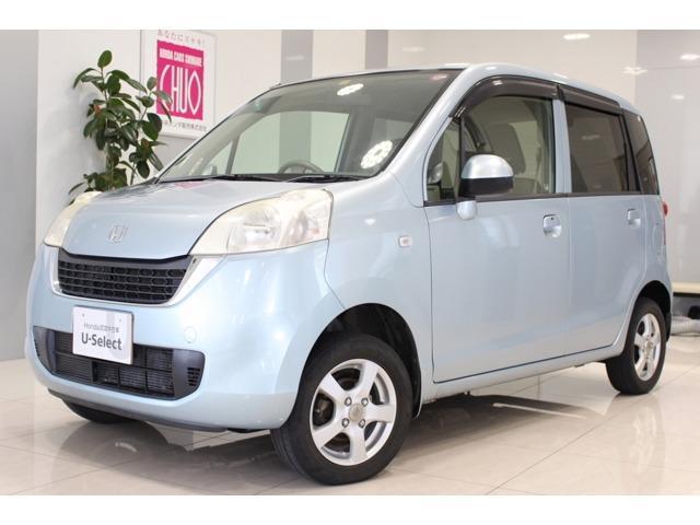 ホンダ パステルU-Select認定車一年保証付き