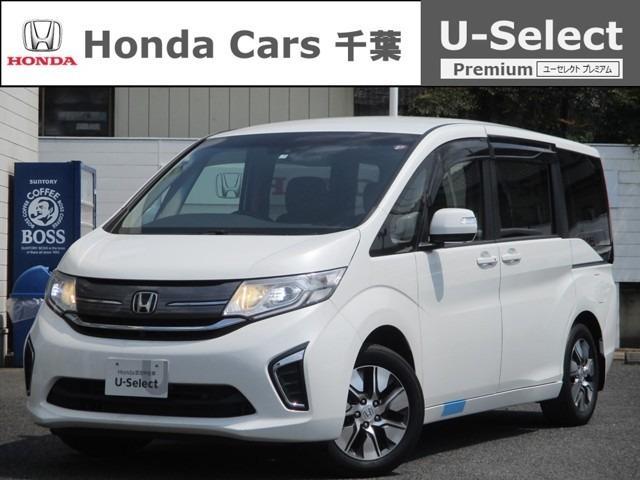 ホンダ G・EX 2年保証付 Hセンシング 後席モニター ナビBカメ