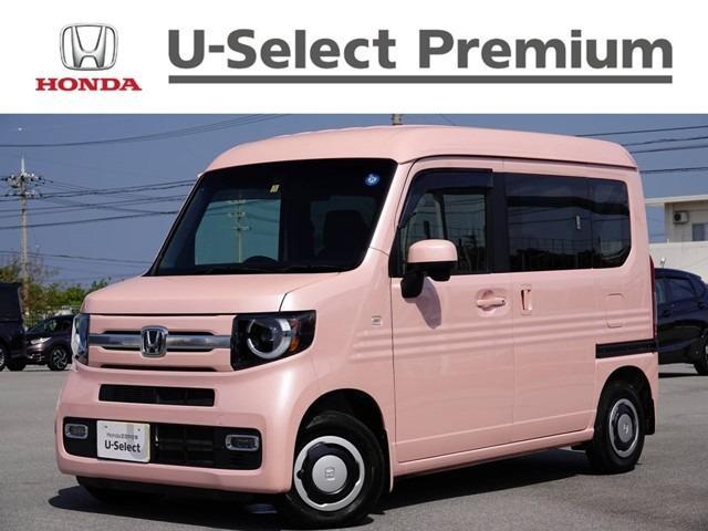 沖縄の中古車 ホンダ N-VAN+スタイル 車両価格 149.8万円 リ済別 2018(平成30)年 0.7万km プレミアムピンク・パール