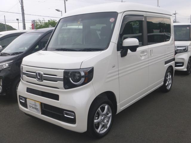 「ホンダ」「N-VAN+スタイル」「軽自動車」「京都府」の中古車