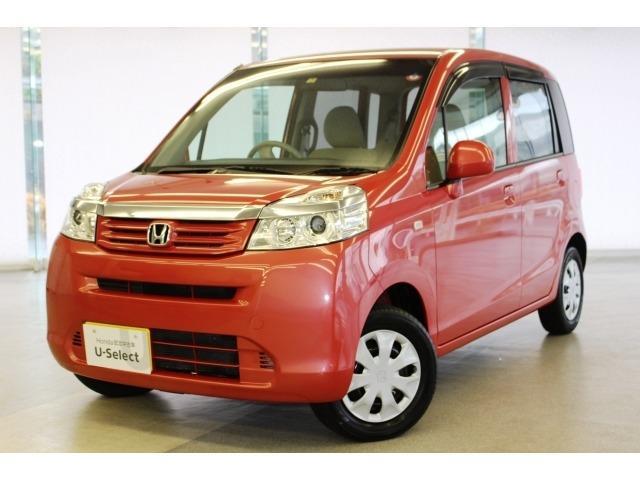 ホンダ G特別仕様車 HIDスマートスペシャル CD・リアカメラ