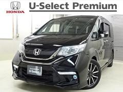 Honda Cars 岡山U−Select 岡山西 県下最大級のホンダディーラー☆全車保証付き! ステップワゴン モデューロX ナビ Rカメラ ドラレコ ワンオーナー