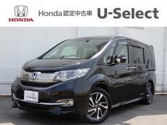 Honda Cars 大阪 U−Select 寝屋川 Honda認定中古車ディーラーの豊富な品揃え! ステップワゴンスパーダ スパーダ・クールスピリット ナビ リア席モニター 両側電動ス