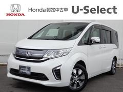 Honda Cars 大阪 U−Select 寝屋川 Honda認定中古車ディーラーの豊富な品揃え! ステップワゴン G・EX HDDナビ リアカメラ 両側電動スライドドア