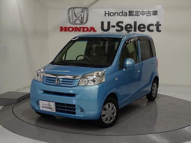 G特別仕様車 HIDスマートスペシャル ナビ Rカメラ HI