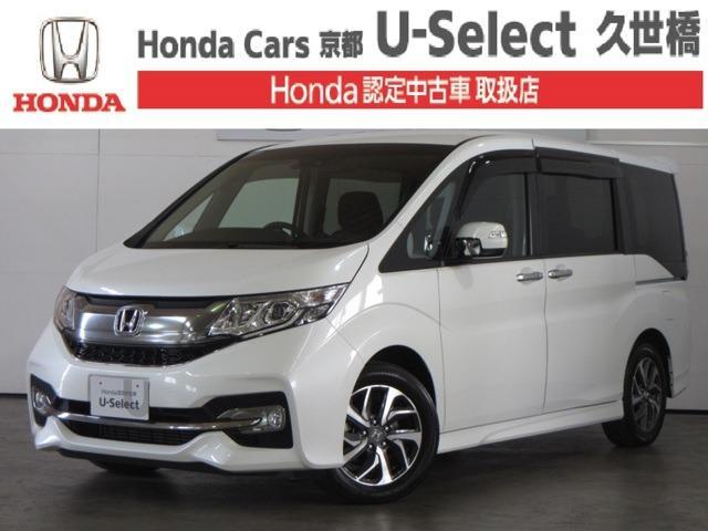 「ホンダ」「ステップワゴンスパーダ」「ミニバン・ワンボックス」「京都府」「Honda Cars 京都 U-Select 久世橋」の中古車