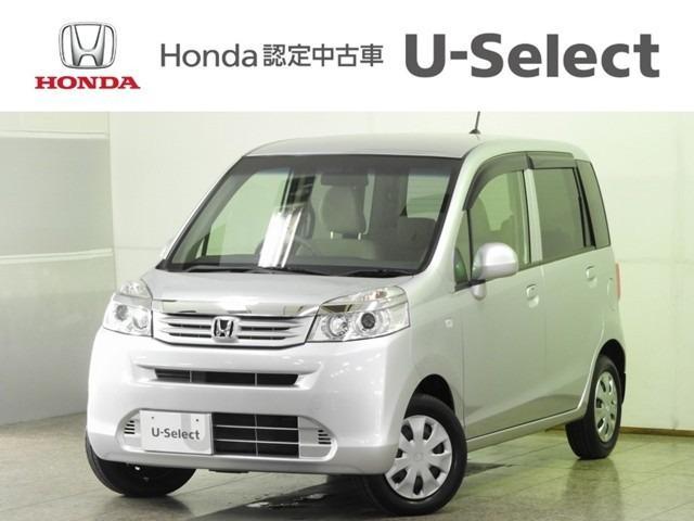ホンダ G特別仕様車 HIDスマートスペシャル Mナビ Rカメラ ス