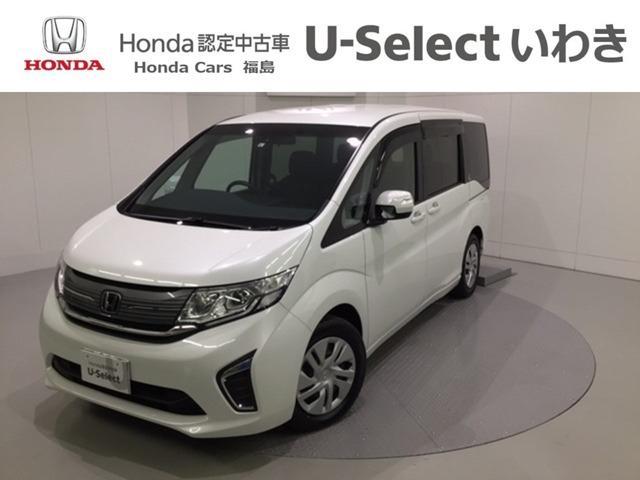 ホンダ 1.5 G ホンダ センシング サイドリフトアップシート車