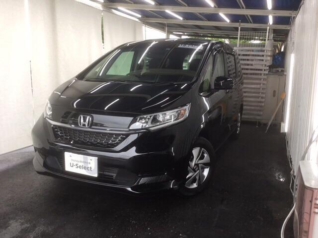 「ホンダ」「フリード」「ミニバン・ワンボックス」「山梨県」「Honda Cars 山梨 U-Select 昭和」の中古車