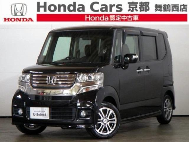 「ホンダ」「N-BOX」「コンパクトカー」「京都府」の中古車