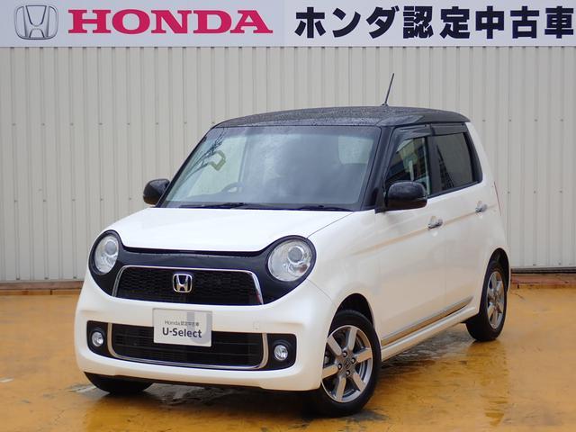 ホンダ N-ONE プレミアム ツアラー 元当社社用車 ターボ 外品ナビ