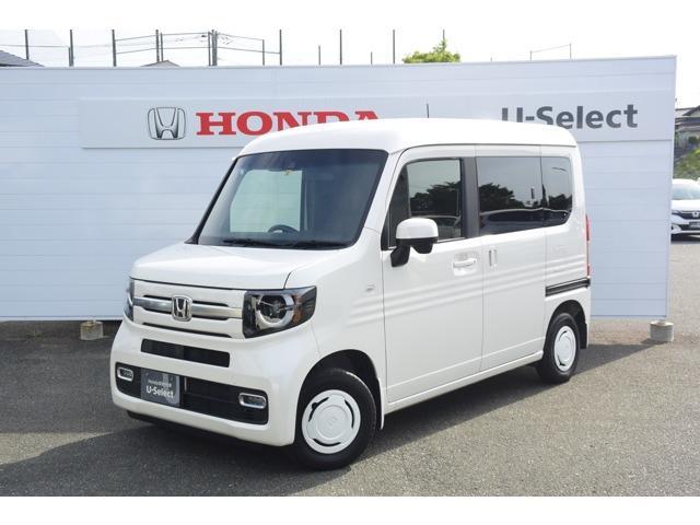 ホンダ N-VAN+スタイル ファン・ホンダセンシング ナビ装着スペシャルPKGリアカメラ