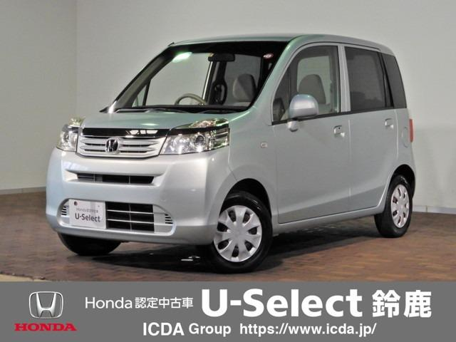 ホンダ ライフ G特別仕様車 HIDスマートスペシャル 社外CD 1オーナー