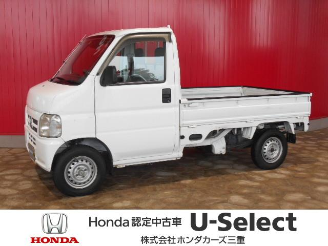 ホンダ アクティトラック SDX 無料保証付 3か月走行距離無制限