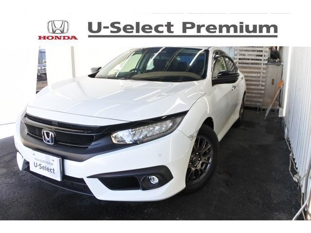 「ホンダ」「シビック」「セダン」「山梨県」「Honda Cars 山梨 U-Select 昭和」の中古車