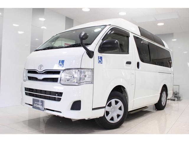 トヨタ ハイエースバン ワイド福祉車両