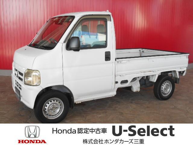ホンダ アクティトラック SDX 無料保証 3か月走行距離無制限 5速マニュアル 4WD 禁煙車