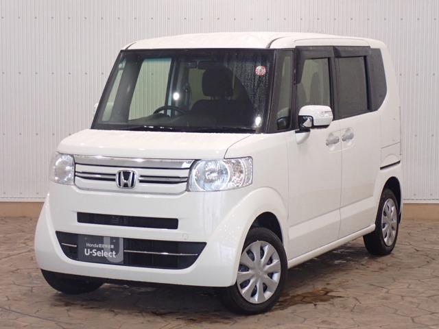 ホンダ G・Lパッケージ 福祉車両 ナビ バックカメラ ETC