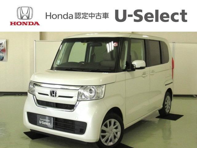 ホンダ N-BOX G・Lホンダセンシング U-Selectホッと保証(1年)