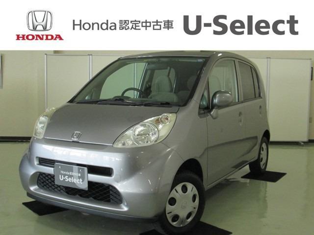 ホンダ C スタイル U-Selectホッと保証(1年)