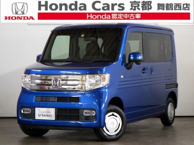 ホンダ N-VAN+スタイル クール・ホンダセンシング 社用車・4WD・ナビ・補助金対象車